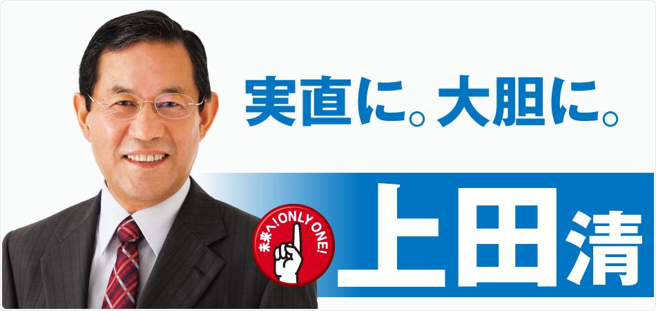 http://ueda-kiyoshi.net/wp-content/uploads/2017/05/slide.png